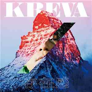 Kreva - 存在感 download mp3
